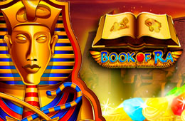 book-of-ra.net-tips-how-to-win_min_260х170